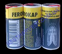 Липкая лента от моли Ferokap оригинал, средство от моли