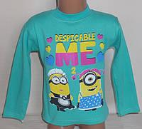 """Джемпер для девочек """"МИНЬОНЫ""""4,5,6,7,8 лет, 100% хлопок.Детская одежда оптом"""