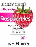 Парфюмерное масло версия аромата (399) Blossom Jimmy Choo - 15 мл композит в роллоне