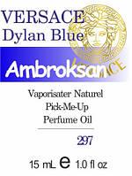 Парфюмерное масло на разлив парфюмерный композит версия Versace Pour Homme Dylan Blue Versace для мужчин