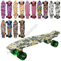 Скейт Пенни Борд (Penny Board), 8 расцветок, 55-14.5 см (ОПТОМ) MS 0748-2