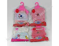 Одежда(наряд) для Baby Born, 4 вида, на вешалке в пакете (ОПТОМ) BJ-9005A-412-413-DBJ-440