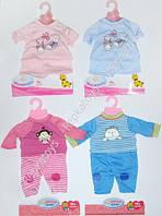 Одежда(наряд) для Baby Born, 4 вида, на вешалке в пакете (ОПТОМ) DBJ-434A-B-J001-2-4