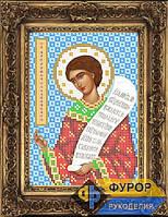 Схема иконы для вышивки бисером - Роман Сладкопевец Святой Преподобный, Арт. ИБ5-047-1