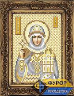 Схема иконы для вышивки бисером - Ольга Святая Княгиня, Арт. ИБ5-029-2