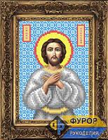 Схема иконы для вышивки бисером - Алексей Святой Преподобный, Арт. ИБ5-060-1