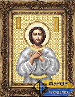 Схема иконы для вышивки бисером - Алексей Святой Преподобный, Арт. ИБ5-060-2