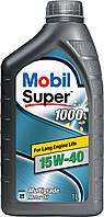 Масло моторное Mobil Super 1000 X1 15W-40 1 литр