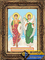 Схема иконы для вышивки бисером - Святые Архангелы Михаил и Гавриил, Арт. ИБ4-091
