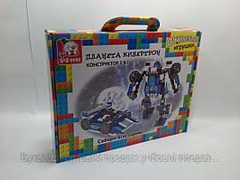 S+S Toys ES80382R Планета Кибертон 196 дет 6+