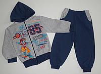 """Спортивный костюм """"1985"""" для мальчика с начесом 4,5,6 лет"""