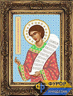 Схема иконы для вышивки бисером - Роман Сладкопевец Святой Преподобный, Арт. ИБ4-021-1
