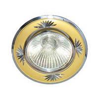 Точечный светильник Feron DL246 жемчужное золото - хром MR16/G5.3, фото 1