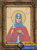 Схема иконы для вышивки бисером - Анна Святая Преподобная, Арт. ИБ4-122-1