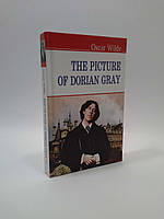 ИнЛит Знання The Picture of Dorian Gray Уайльд Wilde Портрет Доріана Грея (ТВ)