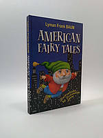 ИнЛит Знання Treasure box for kids American Fairy Tales  Американські казки Баум (ТВ)