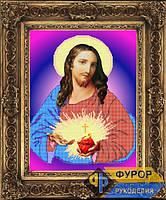 Схема иконы для вышивки бисером - Сердце Иисуса Христа, Арт. ИБ3-002