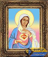 Схема иконы для вышивки бисером - Сердце Марии, Арт. ИБ3-003-1