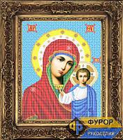 Схема иконы для вышивки бисером - Казанская Пресвятая Богородица, Арт. ИБ3-006