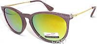 Солнцезащитные очки Beach Force №21 зеркальные