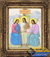 Схема иконы для вышивки бисером - Святая Троица, Арт. ИБ3-015