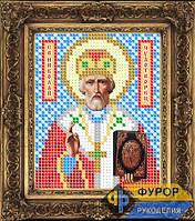 Схема иконы для вышивки бисером - Николай Чудотворец (Угодник), Арт. ИБ6-1