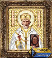 Схема иконы для вышивки бисером - Николай Чудотворец (Угодник), Арт. ИБ6-2