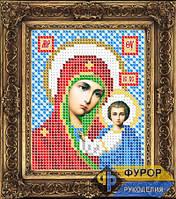 Схема иконы для вышивки бисером - Казанская Пресвятая Богородица, Арт. ИБ6-3