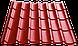 Металлочерепица 0,5 мм RAL3005, фото 2