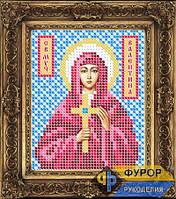 Схема иконы для вышивки бисером - Валентина Святая Мученица, Арт. ИБ6-021