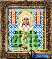 Схема иконы для вышивки бисером - Ксения Святая Блаженная, Арт. ИБ6-25