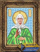 Схема иконы для вышивки бисером - Матрона Святая Блаженная, Арт. ИБ5-057-1