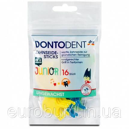 Dontodent Zahnseide-Sticks Junior Зубна нитка з тримачем для дітей від 6 років 16 шт. (Німеччина), фото 2