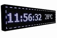 Внутренняя бегущая строка 69*21 White (белое табло), светодиодное электронное табло