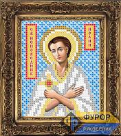Схема иконы для вышивки бисером - Иоанн (Иван) Святой, Арт. ИБ6-050