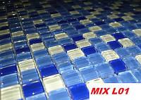Микс из стеклянной мозаики Vivacer MixL01