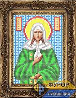 Схема иконы для вышивки бисером - Ксения Святая Блаженная, Арт. ИБ5-022-1