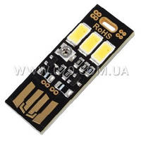 Ночной LED мини-светильник USB Soshine NLED-2 (контроллер света)