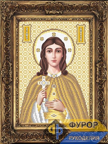 Схема для вишивки бісером ікони Любов Свята Мучениця (ИБ4-039-2)