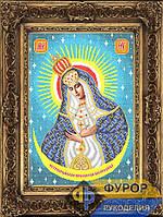 Схема иконы для вышивки бисером - Остробрамская Пресвятая Богородица, Арт. ИБ3-007-1