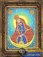 Схема иконы для вышивки бисером - Остробрамская Пресвятая Богородица, Арт. ИБ3-007-2