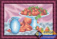 Схема для полной вышивки бисером - Натюрморт клубника в вазе на столе, Арт. НБп4-66