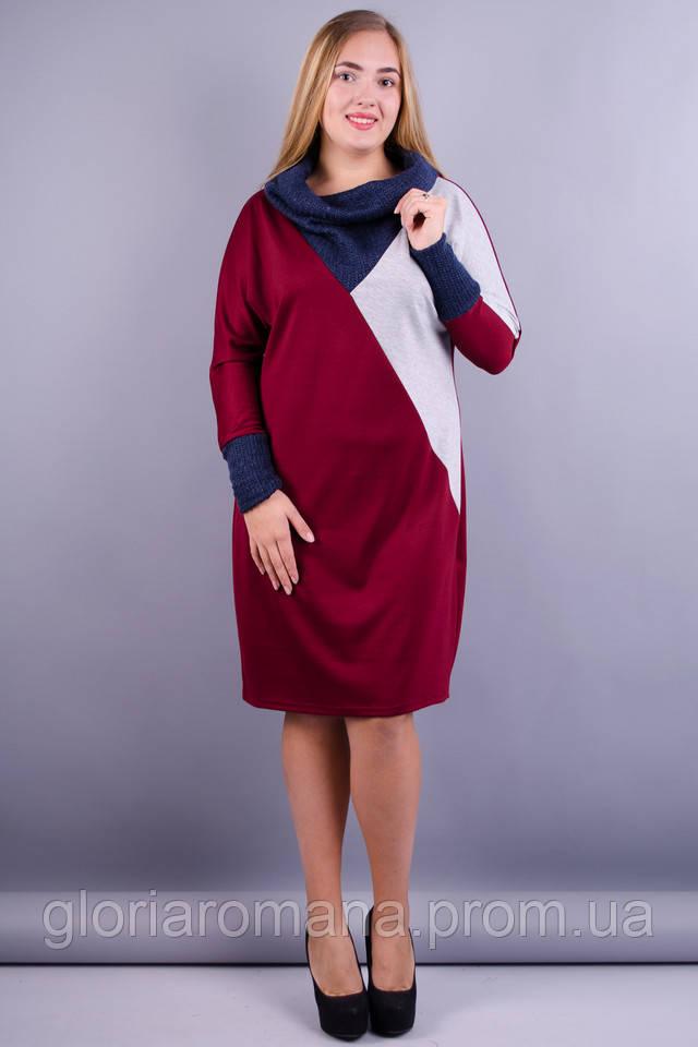 Джейд. Платье больших размеров. Бордо.