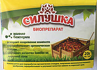 Силушка биопрепарат для компостирования (на 500 кг) 20г