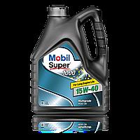Масло моторное Mobil Super 1000 X1 15W-40 4 литра