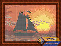 Схема для вышивки бисером - Парусник в море на закате, Арт. ПБп4-021