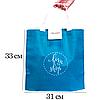 Складная сумка для покупок/Shopper bag эконом (лазурь), фото 2