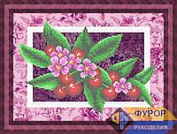 Схема для частичной вышивки бисером - Натюрморт из вишни и цветов для кухни, Арт. НБч4-69-1