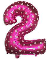 """Воздушный шар цифра """"2"""" фольгированный детский, 80 * 54 см с сердечками для девочки"""
