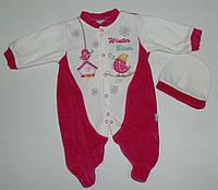 Велюровый Человечек рост 3,6,9 мес.  Детская одежда оптом Турция.